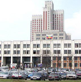 Кафедра экологии и управления